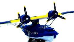 画像2: PBY-5A☆EPO