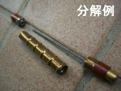 画像2: ガイガーカウンター用GM管((ジャンク品))