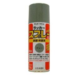 画像2: ラッカー塗料(EPO材料用)