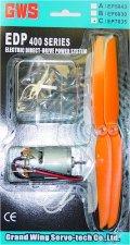 GWS/EDP-400Cブラシモータ&ペラセット